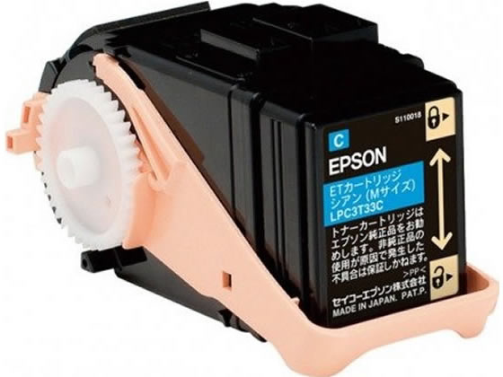 エプソン/ETカートリッジ シアン Mサイズ/LPC3T33C