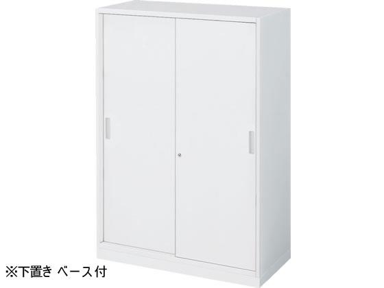 コクヨ/インベントストレージ 下置き 2枚引違いW900*D450*H1245mm