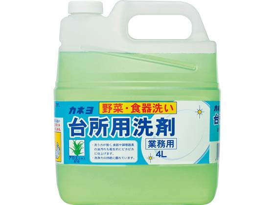 税込3000円以上で送料無料 カネヨ石鹸 4L 台所用洗剤 買収 引出物