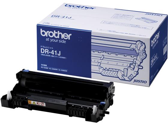 ブラザー/ドラムユニット/DR-41J