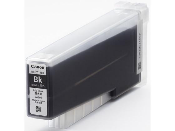 キヤノン/インクタンク ブラック BJI-P511BK/4982B001