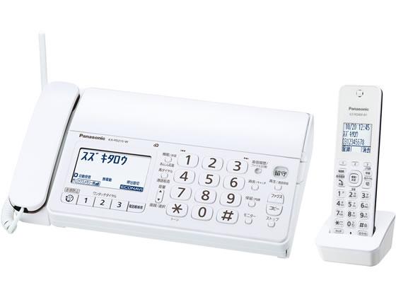 パナソニック/デジタルコードレス普通紙FAX子機1台付 ホワイト