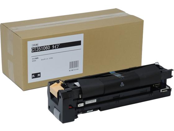 汎用/CT351060タイプドラム(DP5100d用)/NB-DMCT351060
