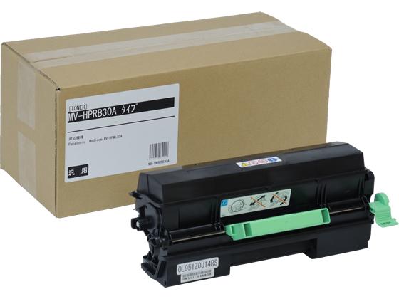汎用/MV-HPRB30Aタイプ /NB-TNHPRB30A