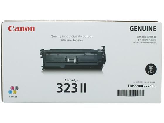 キヤノン/トナーカートリッジ3232ブラック 2645B003/CRG-3232BLK