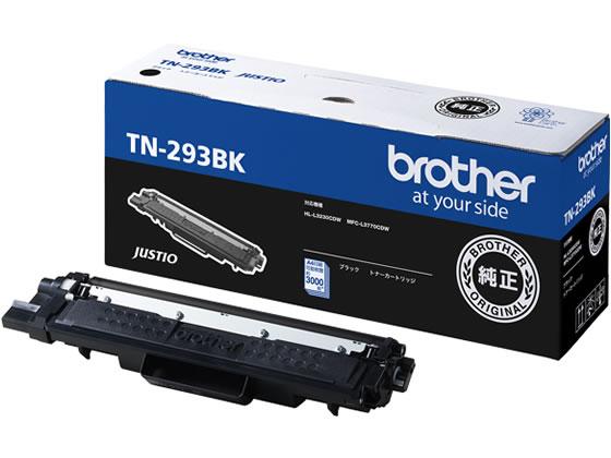 ブラザー/トナーカートリッジBK/TN-293BK