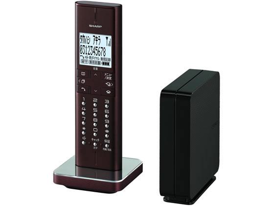 シャープ/デジタルコードレス電話機 ブラウンメタリック/JD-XF1CL-T