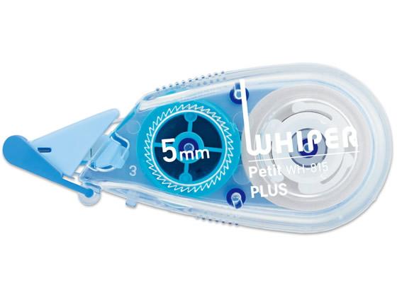 SALENEW大人気 税込3000円以上で送料無料 スーパーセール期間中ポイント5倍 プラス 修正テープ 最安値 ホワイパープチ WH-815 49-252 ブルー 5mm