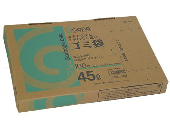 税込3000円以上で送料無料 Goono 高価値 BOX型ゴミ袋 薄手強化タイプ 100枚 限定品 乳白半透明 45L