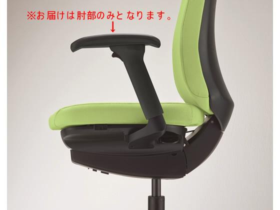 ライオン/バーサル用フレキシブルアームセット BKAR-153K/750-93