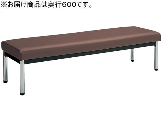 コクヨ/150アームレスチェアー角メッキ脚背なし W1500×D600ダークブラウン