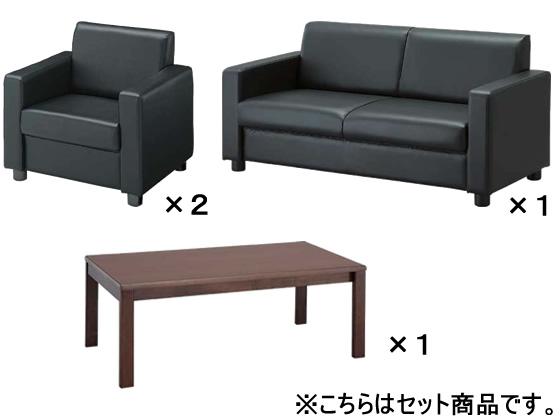 コクヨ/セット品 応接イス ベーシス レザー ブラック 2人掛けセット