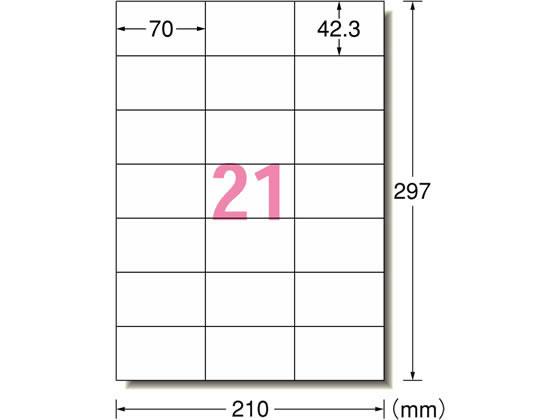 【税込2500円以上で送料無料】 エーワン/スーパーエコノミーラベル A4 21面 500枚