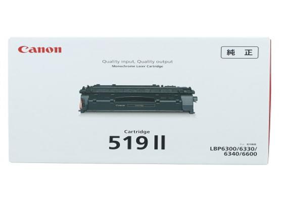 キヤノン/CRG-519 2 トナーカートリッジ519 2/3480B004