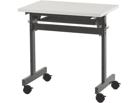 アール・エフ・ヤマカワ/フォールディングテーブル4 W700×D450