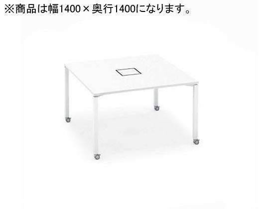 コクヨ/ワークフィット スタンダード両面 キャスターW1400D1400 ホワイト, アンパチチョウ:ad9facaf --- officewill.xsrv.jp