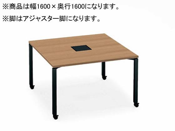 コクヨ ラスティック/ワークフィット スタンダード両面 アジャスターW1600D1600 ラスティック, AUTO WORLD:37ff8a0a --- officewill.xsrv.jp