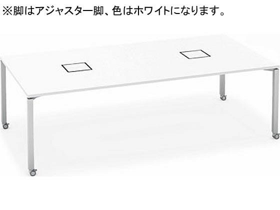 コクヨ ホワイト/ワークフィット W2400D1200 アジャスター スタンダード両面 アジャスター W2400D1200 ホワイト, 生駒郡:e503afb3 --- officewill.xsrv.jp