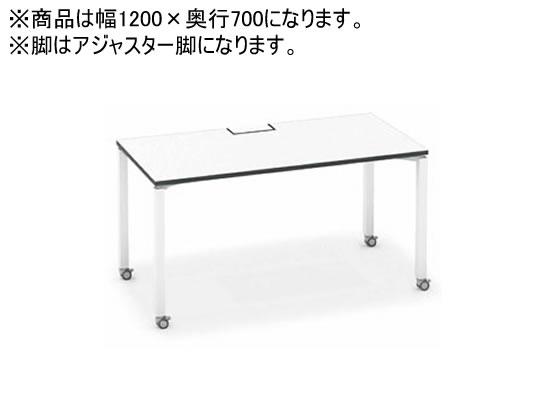 コクヨ/ワークフィット スタンダード片面 アジャスターW1200D700 ホワイト