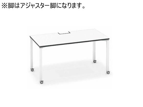 コクヨ/ワークフィット ホワイト スタンダード片面 アジャスターW1400D700 ホワイト, ラベルシール専門店 おおきに:f2b47222 --- officewill.xsrv.jp