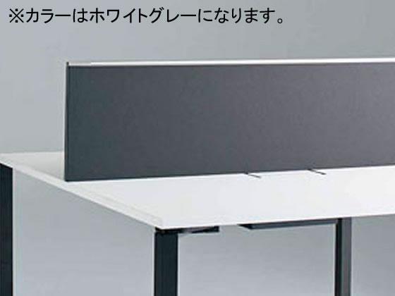コクヨ W1600/ワークフィット デスクトップパネル 両面用 両面用 W1600 ホワイトグレー, かべがみファクトリー:7a6a1748 --- officewill.xsrv.jp