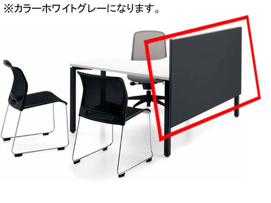コクヨ/ワークフィット デスクトップパネル 片面フロント用 W1200 ホワイトグレー