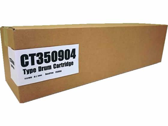 汎用/CT350904 ドラム タイプ/NB-CT350904