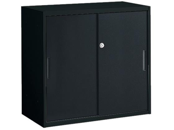 オカムラ/VILLAGE VS収納 2枚引違い 下置き 2枚引違い 下置き H800 H800 ブラック, マックスジョイ:54ce30fc --- officewill.xsrv.jp
