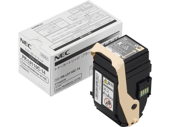 NEC/トナーカートリッジ ブラック/PR-L9110C-14