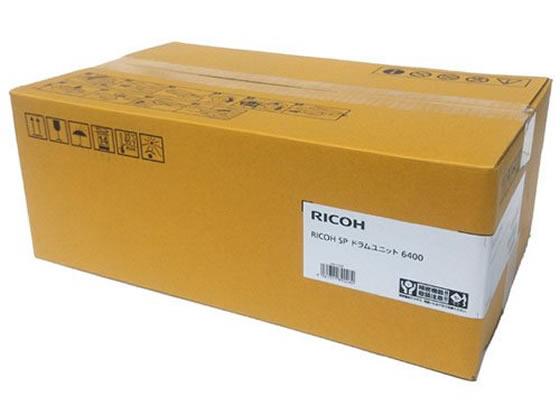 リコー/RICOH SP ドラムユニット 6400/512684