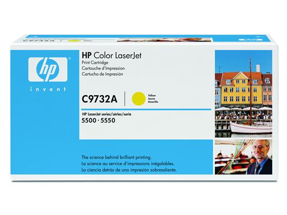 HP/C9732A イエロー 純正