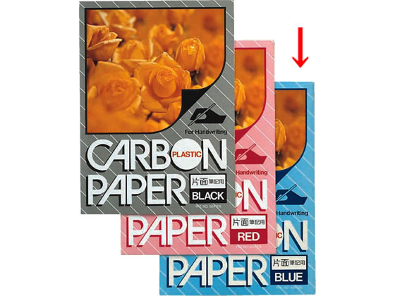 税込3000円以上で送料無料 パイロット プラスチックカーボン紙 激安超特価 爆売りセール開催中 PCP-P100-L 10枚入 ブルー