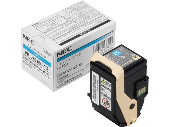 NEC/PR-L9010C-13 トナー シアン/PR-L9010C-13