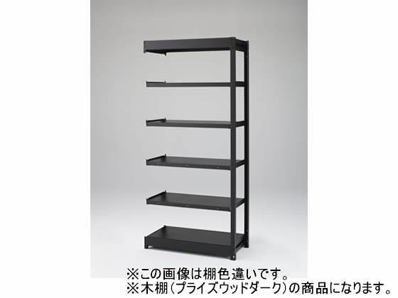 オカムラ/BRIO オカムラ/BRIO 連結 高さ2150天地6段 連結 木棚ブラック×ウッドダーク, ワカマツ:9383603b --- officewill.xsrv.jp