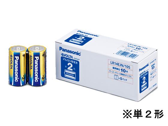 税込3000円以上で送料無料 スーパーセール期間中ポイント5倍 パナソニック 初回限定 エボルタ乾電池 単2×10本パック 10S テレビで話題 LR14EJN
