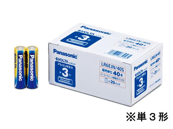 税込3000円以上で送料無料 引出物 パナソニック エボルタ乾電池 単3×40本パック 18%OFF LR6EJN 40S
