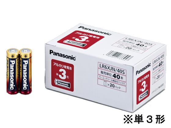 高額売筋 税込3000円以上で送料無料 スーパーセール期間中ポイント5倍 パナソニック アルカリ乾電池 単3×40本パック LR6XJN 40S オンラインショップ