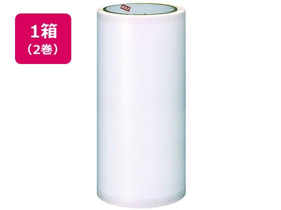 マックス/ビーポップ用カラーシート 屋外用 白 2巻 SL-G202N2