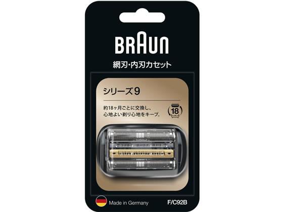 ブラウン/シェーバー替刃 カセット刃(網刃+内刃一体型)/F/C92B