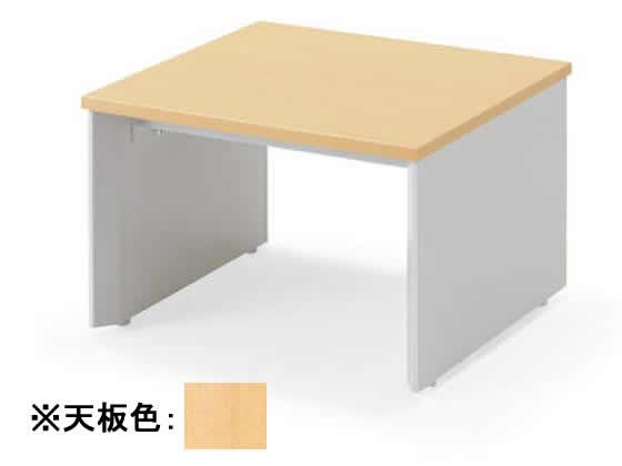 コクヨ/SS テーブル W550×D540×H360 ライトナチュラル