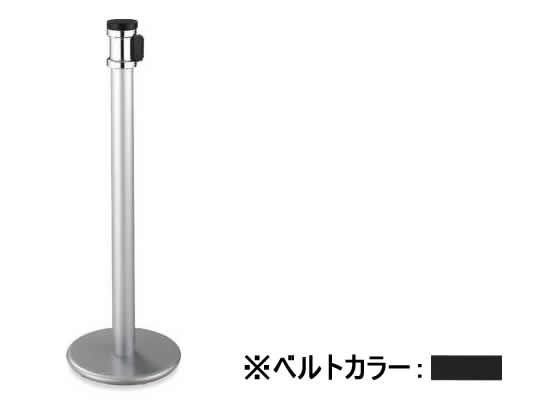 コクヨ/パーティションスタンド(ベルトイン) 支柱シルバーメタリック ブラック