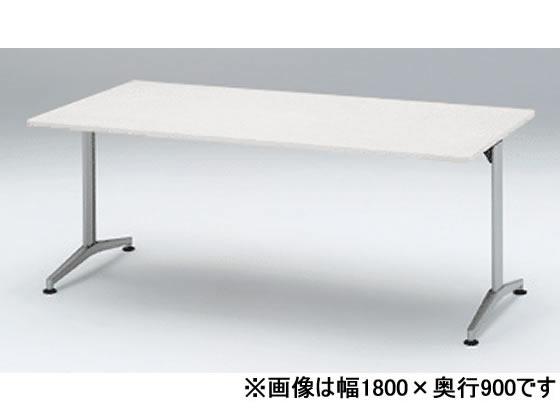 イトーキ/ミーティングテーブルDE T字脚角型 アジャスター付 W1800【ココデカウ】
