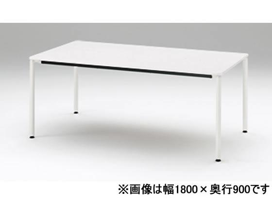 イトーキ/ミーティングテーブルDC 4本脚角型 W1500*D750 シルバー脚