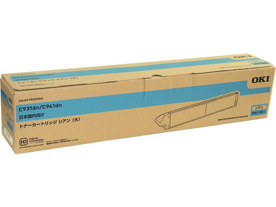 OKI/トナーカートリッジ 大容量 シアン/TNR-C3RC1