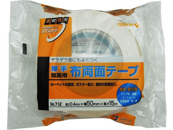 寺岡/布両面テープ 50mm×15m 30巻/712【ココデカウ】