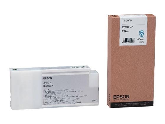 エプソン/インクカートリッジ ホワイト/ICWW57