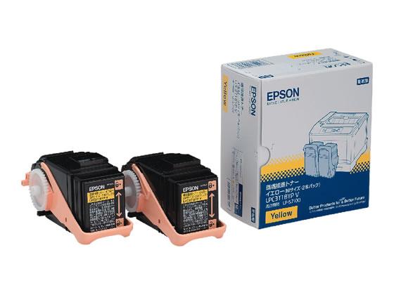 エプソン/環境推進トナー イエロー Mサイズ 2個入/LPC3T18YPV