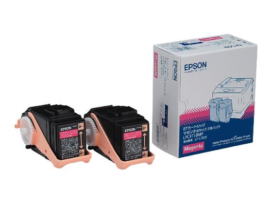 エプソン/ETカートリッジ マゼンタ Mサイズ 2個入/LPC3T18MP