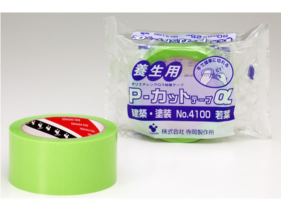 寺岡製作所/養生用P-カットテープα 建築・塗装 若葉 30巻