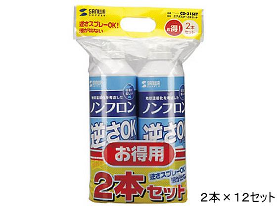 サンワサプライ/エアダスター(逆さOKエコタイプ) 24本/CD-31SET
